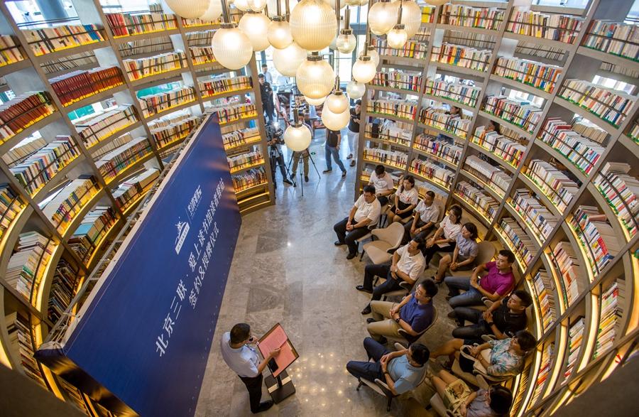 海南首家北京三联书店读者驿站落户三亚