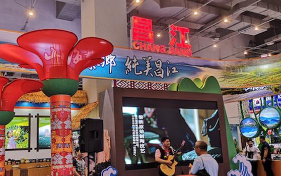 昌江馆亮相2019年三亚国际文博会 特色文化旅游产品受追捧