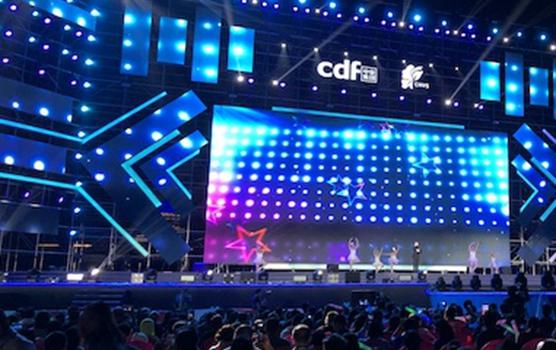 中免·2020中国国际(海南)活力春晚三亚上演 680万人次观看网络直播